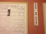 iphone/image-20130211084144.png